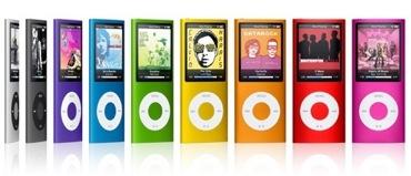 4G iPod nanos
